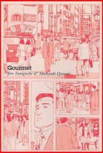 gourmet-jiro-taniguchi-masayuki-qusumi-quadrinhos-para-comecar-a-ler-quadrinhos-iradex-net
