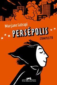 persepolis-marjane-satrapi-quadrinhos-para-comecar-a-ler-quadrinhos-iradex-net-capa